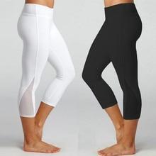 Sports Leggings Women Fitness Seamless Energy Workout Running Gymwear High Waist Tummy Control Yoga Pant Sexy Lifting#15