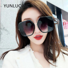 0c927d1865 YUNLUQING Super large with thin round girl 2018 style enlarging box side  Sunglasses. US  14.86   piece Free Shipping