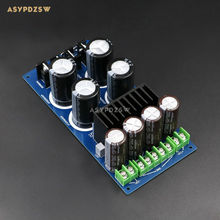 MX50 L Series power supply finished board L6 L7 L12-2 L20 L25 Electronic filter power supply board