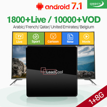 IPTV Arabic France Belgium Netherlands Leadcool X Android 7.1 1G+8G S905W QHDTV 1 Year