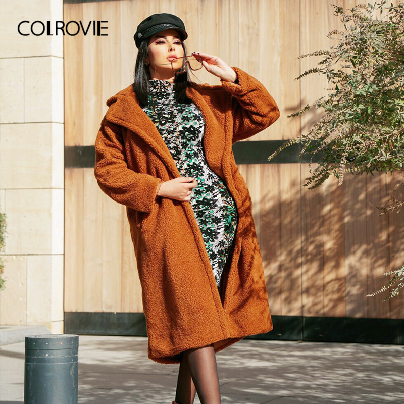 COLROVIE Brun Solide Poche Avant Ouverte décontracté Teddy Manteau Femmes Automne Mode Chaud Long Manteau Dames de Bureau Élégant Outwear