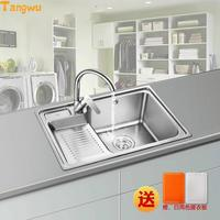 Kitchen Sinks Free shipping stainless steel washing trough trough single ceramic valve washing basin single sink balcony sink