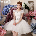 s 2016 New Plus size small short wedding dress bridal ball gown simple cheap under $ 50 korean sexy fashion elegant