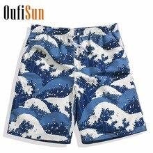 Oufisun 2018 Summer Wave Pattern Board Shorts Trunks Joggers Swimsuit Boardshort
