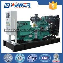 price for 50kw diesel generator powered by cummins diesel engine