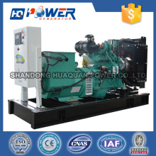 price for 50kw diesel generator powered by cummins diesel engine