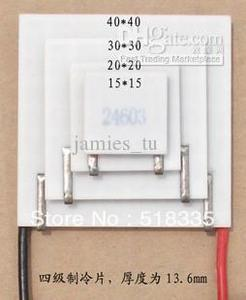 Image 2 - SXDOOL peltier 4 stage multistage refrigeration TEC4 24603 Thermoelectric Cooler modules Peltier Plate element