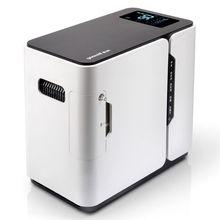 مُكثّف أوكسجين طبي محمول مولدات كهربائية منزلية محمولة ماكينة أكسجين منقي هواء منزلي 93% عالية النقاء