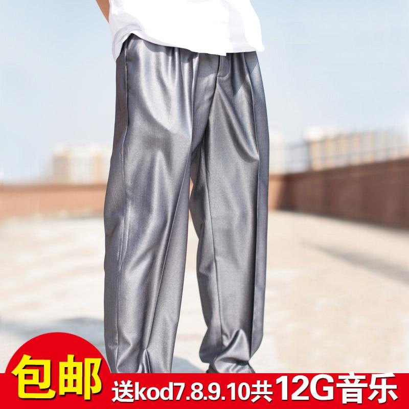 lo último 995df bf932 US $23.99 |Baggy pants justin bieber harem pants cargo joggers hip hop  pantalones hombre harem men casual pants drop crotch pants brand-in Casual  ...