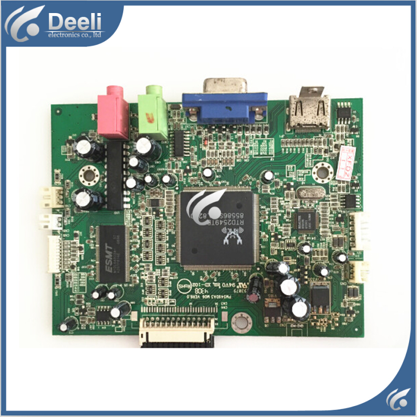 Working good for HK251H HSG1051 board PM549DA3 M06 VER6.0 used ms 9665 ver 1 1 server board 771 dual board 100% test good quality