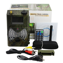 HC-300M 940NM 12MP Infrared hunting Surveillance Action Video cameras