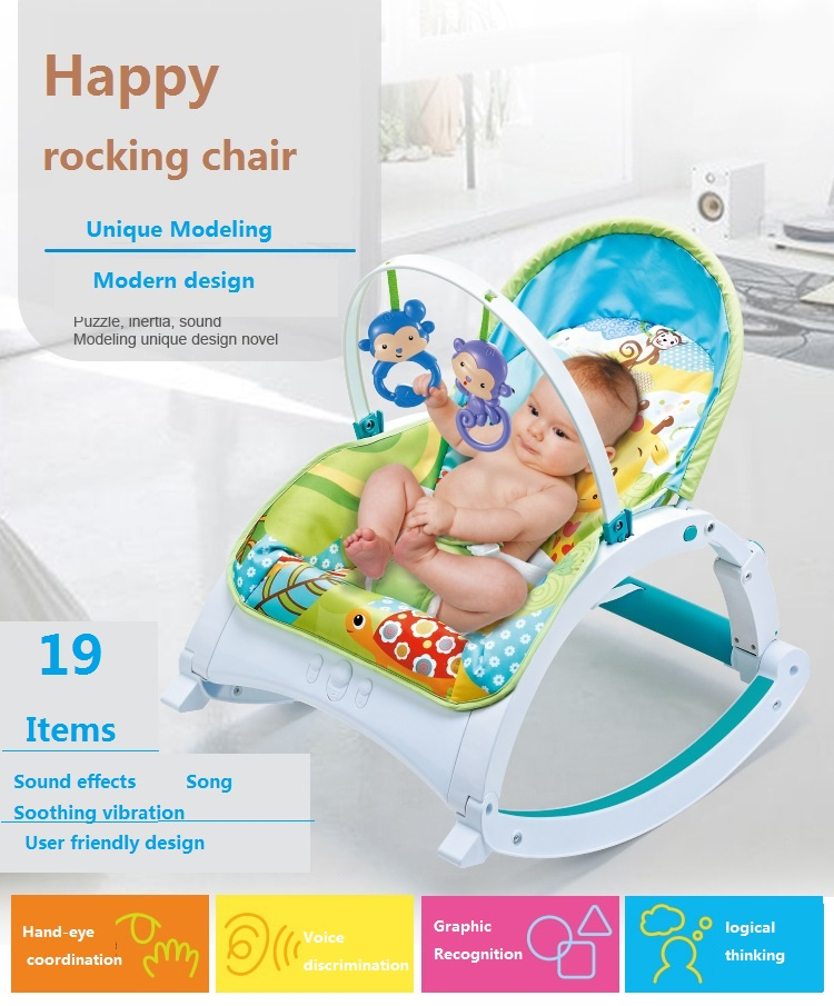 Baby Rocking Chair Baby Multi-functional Music Shaking Bed Children's Leisure Rocking Chair Lifting Chair