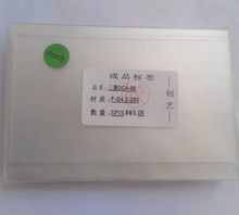 250um OCA Optical Clear Adhesive Glue Film For Samsung Galaxy S6 Double Side Sticker LCD Repair Screen Laminator Machine
