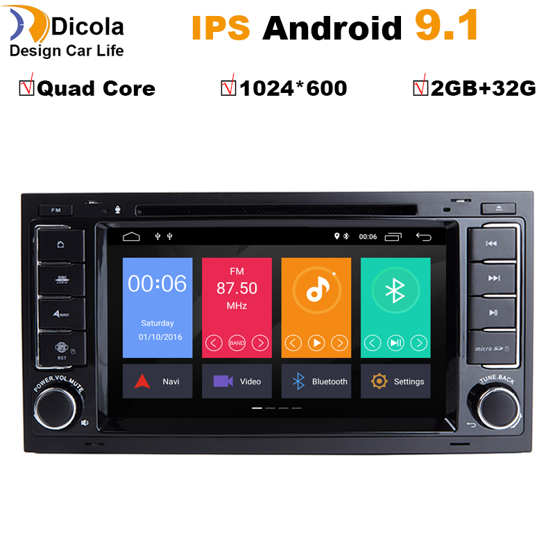IPS HD 2 Din 7'' Android 9.1 Car DVD Player GPS Navi For VW/Volkswagen/Touareg/Transporter T5 With Canbus Wifi Stereo Radio FM