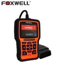 FOXWELL NT510 PRO Full System Car OBD OBD2 Diagnostic Tool ABS EPB SRS Airbag Crash Data
