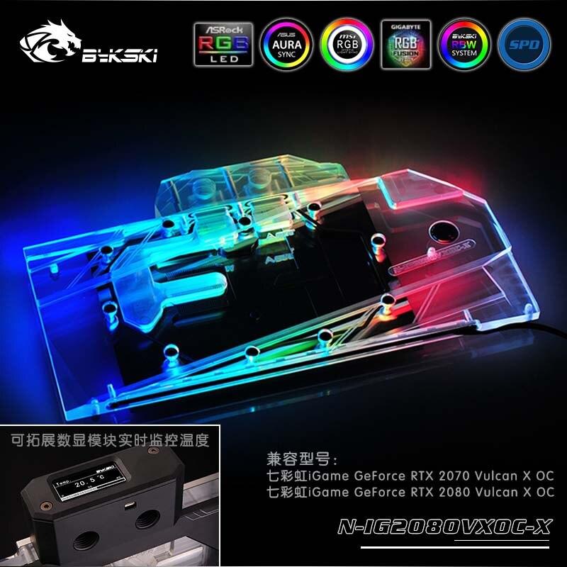 Bykski GPU Water Block for Colorful RTX2070 2080 Vulcan X OC Full Cover Graphics Card water