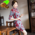 Winter & Autumn Women's Satin Print Flower Cheongsam Embroidered Qipao Lady Chinese Oriental Dresses Traditional Chinese Dress