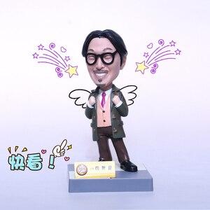 Image 5 - 7pcs NEW Coreano Spettacolo di Varietà Infinita Sfida Super Star Action Figure Da Collezione Giocattoli Mascotte
