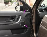 6PCS ABS Chrome Matte Car Inner Door Side Stereo and Speaker Loudspeaker Cover Trim For Land Rover Discovery Sport 2015 2016
