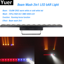 цены 2018 Stage lighting LED wall wash light 12x3W LED Bar light dmx 72pcs RGB 3in1 SMD 5050 LED 0-100% linear dimmer for show KTV dj