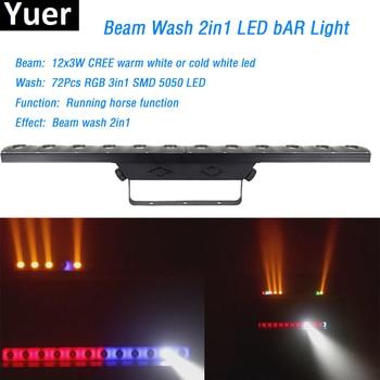 цена на 2018 Stage lighting LED wall wash light 12x3W LED Bar light dmx 72pcs RGB 3in1 SMD 5050 LED 0-100% linear dimmer for show KTV dj