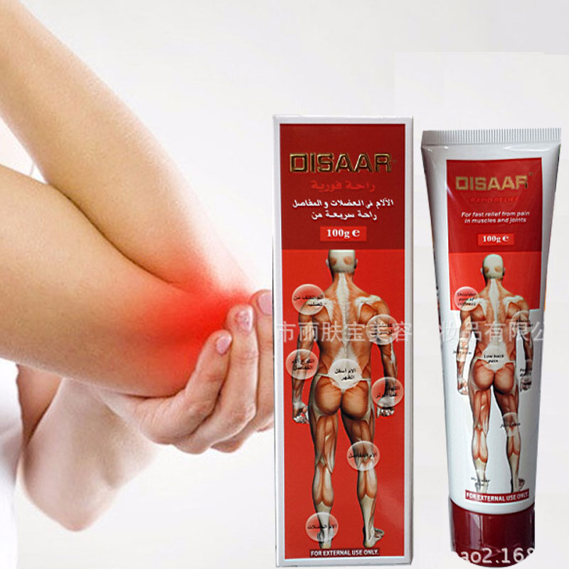 где купить 2pcs New Massage Cream Relief Pain In Muscles And Joints Essential Oils Muscle Pain Ointment Essential Oils Muscle Pain Injured дешево