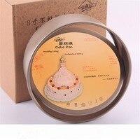 8 Inches Deep Round Metal Bakeware Non Stick Sponge Cake Makers Baking Pans Premium Chiffon Cake
