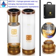 Japanese craftsmanship  Healthy Anti-Aging Separation of hydrogen and oxygen Hydrogen Rich Generator 7.8Hz MRETOH water cup