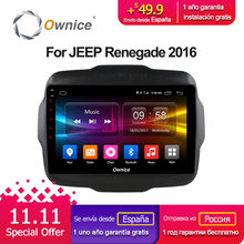 Ownice C500+ G10 Android 8.1 Eight Core Car Radio Player DVD GPS Navi for Jeep Renegade 2016 4G SIM Card 2G RAM 32G ROM CarPlay