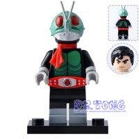 DR TONG 20pcs Lot Pg8101 Kamen Masked Rider Figure Set No 1 V3 Shocker Soldier Model