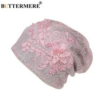 BUTTERMERE Lace Skullies Beanies Caps Women Chemotherapy Tur