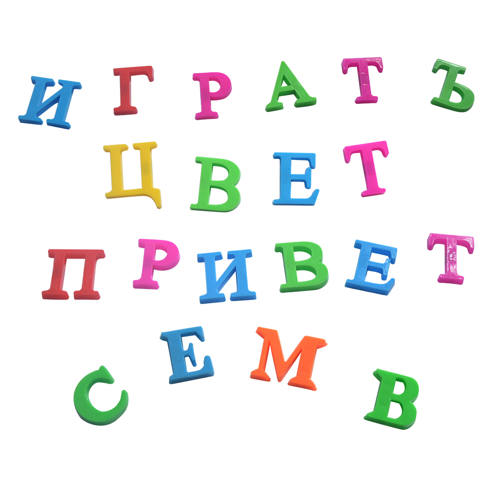 LIGHTAILING Brand 33pc 3cm Russian Alphabet Magnetic Letters ,Baby Educational & Learning Toy