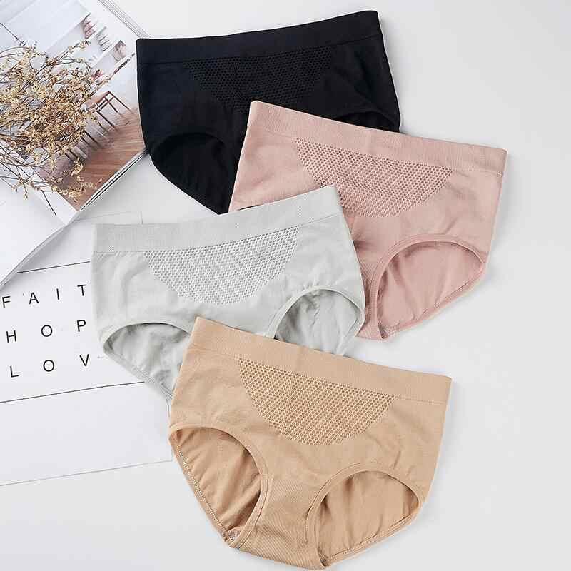 a9865282d ... 2019 NEW Japanese Style Seamless Mid Rise Panties Briefs Cotton Crotch  High waist Women s cotton underwear