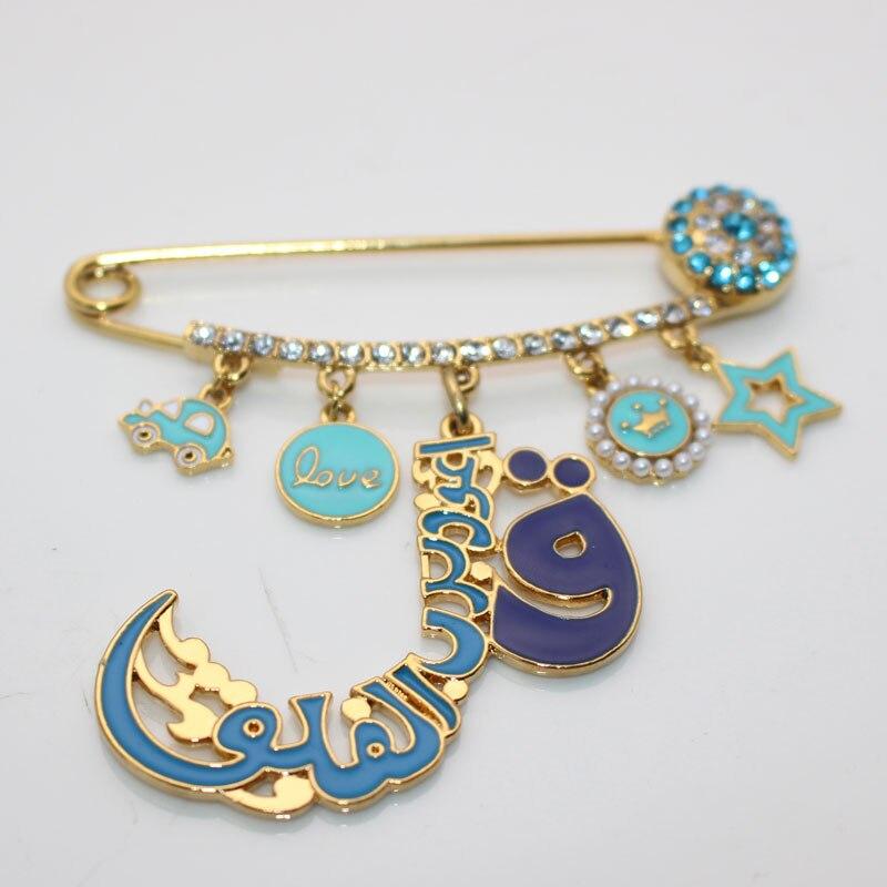 Image 3 - muslim islam four Qul suras brooch  baby pinBrooches