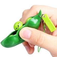 Original New Funny Extrusion Soybean Key Chain For Men Pea Bean Keychain Women Bag font b