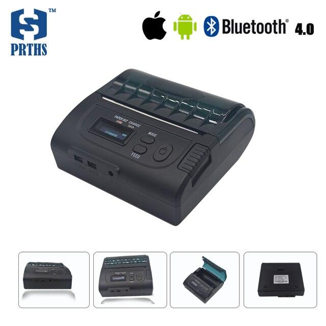 Высокого класса IOS портативный принтер impressora termica 80 мм POS чековый принтер с дисплеем и автоматической открытой крышкой для мобильный работает