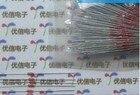 NTC- MF58 10K 50K 100K B:3950 5% glass sealed thermistor