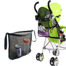 Good Sale Fashion Mummy Baby Diaper Mesh Bag Maternity Insulation Bags Milk Water Bottle Organizer Bag Baby Stroller Carry Bag(China)