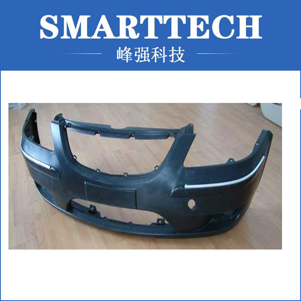 Plastic injection molding automobile front fender manufacturer china