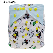 2018 New One Size Pocket Cloth Diaper Washable Cover Adjustable Nappy Reusable Diapers Available 0-2 Years