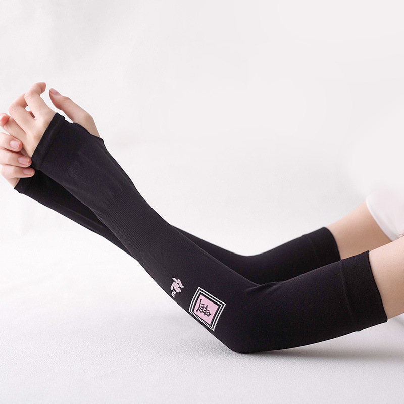 Sun Protection Arm Cooling Sleeve Warmers Cuffs UV Protection Sunscreen Sleeves Arms Gloves Slimmer 1Pair
