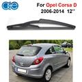 Oge 12 ''windshield lâminas do limpador traseiro para opel corsa d 2006-2014 acessórios do carro de borracha de silicone de vidro c4-30 brisas