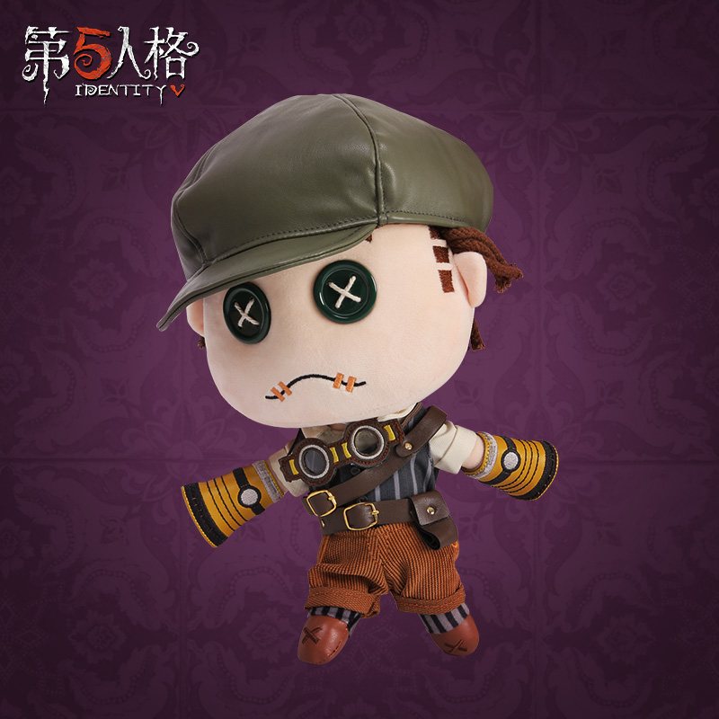 Anime Game Identity V Mercenary Spring Hand Naib Subedar Cosplay Doll Plush Stuffed Back Cushion Throw
