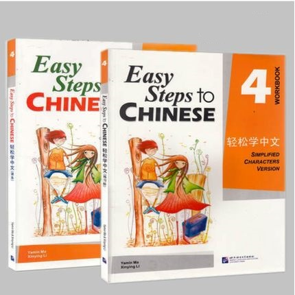 2Pcs/lot Foreign learning Chinese Workbook and Textbook: Easy Steps to Chinese (volume 4) Chinese English Tutorial book easy steps to chinese teacher s book volume 1 with cd chinese teaching strategy book for teachers