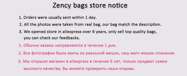 aliexpress zency notice