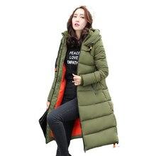 2016 Новый Корейский Осенью и зимой вниз проложенный пуховик с капюшоном Тонкий тонкий пальто больших ярдов длинный отрезок пальто Топы