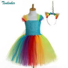 Girls Unicorn Rainbow Tutu Dress Pony Costume With Hair Hoop Set for Kids Birthday Theme Party Cosplay Puffle Sleeve