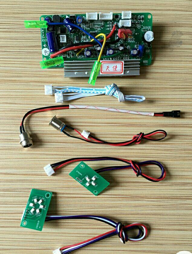 4 5 Inch self balance scooter Main Circuit Control Board Smart Self Balancing Scooter Hover Board