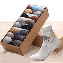 Socks With Gift Box Men Autumn Winter Cotton Socks 1 pack=8 pairs Socks Men Fashion Gifts All-Match Cotton Socks Men Business