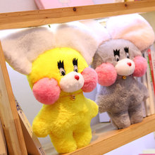 INS New Lalafanfan CafeMimi Big Ear Mounse Stuffed Animal Toys Dress Rat Soft Plush Dolls For Kids Children Birhday Gift 25/40CM